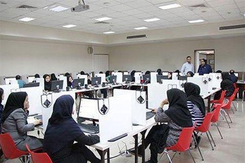 8 آذر، زمان برگزاری آزمون الکترونیک پزشکی داوطلبان تحصیلکرده خارج از کشور